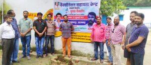 आजमगढ़ में कोरोना वैक्सीन का टीका लगवाने के लिए टूट पड़ा लोगों का हुजूम