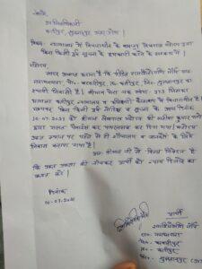कादीपुर के ग्राम सभा नारायण पारा में की जा रही है गैरकानूनी रूप से पैमाइश